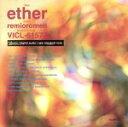 【中古】 ether[エーテル] /レミオロメン 【中古】afb