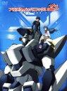 【中古】 フルメタル・パニック! DVD−BOX 1 /賀東...