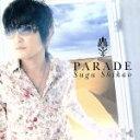 【中古】 PARADE(初回生産限定盤)(DVD付) /スガシカオ 【中古】afb