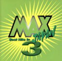 【中古】 MAX JAPAN 3 /(オムニバス),奥田民生...