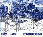 【中古】 コム・ラグ:2+2=5 /<strong>レディオヘッド</strong> 【中古】afb