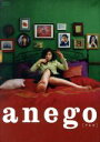 【中古】 anego[アネゴ] DVD−BOX /篠原涼子,...
