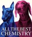 【中古】 ALL THE BEST(初回生産限定盤)(DVD付) /CHEMISTRY 【中古】afb