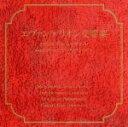 【中古】 エヴァンゲリオン交響楽 /新日本フィルハーモニー交響楽団 【中古】afb