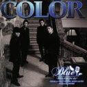 【中古】 BLUE〜Tears from the sky〜(DVD付) /COLOR(EXILE ATSUSHI) 【中古】afb