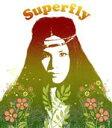 【中古】 Superfly(初回盤)(DVD付) /Supe...