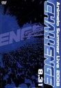 【中古】 Animelo Summer Live 2008-Challenge-8.31 /(オムニバス),JAM Project+美郷あき,美郷あき,ELISA,ド 【中古】afb