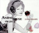 Techno, Remix, House - 【中古】 ANIME HOUSE PROJECT〜おしゃれ Selection vol.1〜 /(オムニバス),ellie,Amy,Larissa Flint 【中古】afb