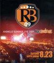 【中古】 Animelo Summer Live 2009 RE:BRIDGE 8.23(Blu−ray Disc) /(オムニバス),水樹奈々+平野綾,平野綾,米 【中古】afb