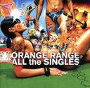 【中古】 ALL the SINGLES /ORANGE RANGE 【中古】afb