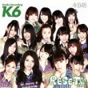 【中古】 TeamK 6th Studio Recording「RESET」 /