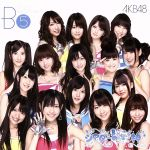【中古】 TeamB 5th Studio Recording「シアターの女神」 /AKB48 【中古】afb
