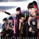 【中古】 バトル アンド ロマンス(初回限定盤B)(DVD付...