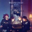 【中古】 RAIN(初回限定盤B)(DVD付) /SEKAI NO OWARI 【中古】afb