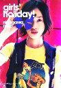 【中古】 girls'holiday! ninagawa mika /蜷川実花【著】 【中古】afb