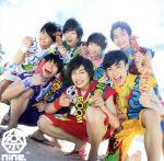 【中古】 嗚呼、夢神輿(パターンB)(DVD付) /祭nine. 【中古】afb