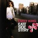 舞蹈音乐 - 【中古】 【輸入盤】EAST SIDE STORY /エミリー・キング 【中古】afb