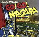 【中古】 GO!GO!NIAGARA /大滝詠一 【中古】afb