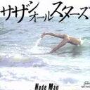 【中古】 ヌード・マン /サザンオールスターズ 【中古】af...