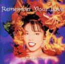 CD, DVD, 乐器 - 【中古】 リメンバー・ユア・ラヴ /樋口沙絵子 【中古】afb