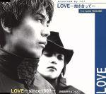 【中古】 LOVE〜抱き合って〜/LOVE〜since1999〜 /つんく with 7HOUSE/浜崎あゆみ&つんく 【中古】afb