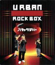 Rap, Hip-Hop - 【中古】 URBAN ROCK BOX /スチャダラパー 【中古】afb