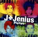 舞蹈与灵魂 - 【中古】 Pieces /J+Jenius 【中古】afb