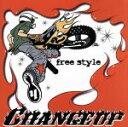 楽天ブックオフオンライン楽天市場店【中古】 FREE STYLE /CHANGE UP 【中古】afb