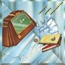 【中古】 イエロー・マジック・オーケストラ(日本版) /YELLOW MAGIC ORCHESTRA/YMO 【中古】afb