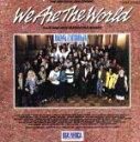 【中古】 ウイ・アー・ザ・ワールド USA for AFRICA /(オムニバス) 【中古】afb