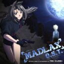 【中古】 テレビ東京アニメーション::MADLAX オリジナルサウンドトラック /梶浦由記(音楽)