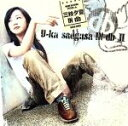 【中古】 U?ka saegusa IN db II /三枝夕夏 IN db 【中古】afb