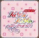 R & B, Disco Music - 【中古】 ベスト オブ キラキラ エピック トランス /(オムニバス),DJ UTO(MIX),DJ SUGIMOTO(MIX),カスケーダ,PVS,フビライ・ハーン, 【中古】afb