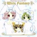 【中古】 デ・ジ・キャラット クリスマスCD2001 White Fantasy /Di Gi Charat 【中古】afb