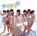 【中古】 ナギイチ(Type−C)(DVD付) /NMB48 【中古】afb