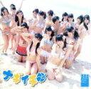 【中古】 ナギイチ(Type−A)(DVD付) /NMB48 【中古】afb
