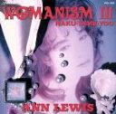 【中古】 WOMANISM III /アン・ルイス 【中古】afb