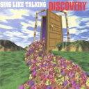 【中古】 Discovery /SING LIKE TALKING 【中古】afb