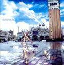 【中古】 ARIA The ANIMATION オリジナルサウンドトラック /(オリジナル・サウンドトラック),CHORO CLUB(音楽),Senoo(音楽),牧野 【中古】afb