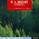【中古】 モーツァルト:交響曲第38番他 /ブロムシュテット 【中古】afb