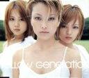 【中古】 北風と太陽 /YeLLOW Generation 【中古】afb
