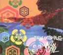 【中古】 Colors Water Music /山嵐,AKEEY,NG HEAD,湘南乃風,Leyona,大蔵,ラッパ我リヤ,UZI 【中古】afb