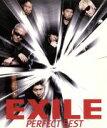 【中古】 PERFECT BEST /EXILE 【中古】afb