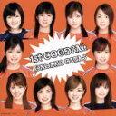 【中古】 1st GOODSAL(初回生産限定盤) /音楽ガッ