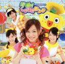 【中古】 青春!LOVEランチ(初回生産限定盤)(DVD付) /アテナ&ロビケロッツ 【中古】afb