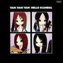 【中古】 YAH!YAH!YAH!HELLO SCANDAL〜まいど!スキャンダルです!ヤァヤァヤァ!〜 /SCANDAL 【中古】afb