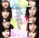 【中古】 泣いちゃうかも(初回生産限定盤A)(DVD付) /モーニング娘。 【中古】afb