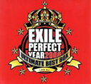 【中古】 EXILE PERFECT YEAR 2008 ULTIMATE BEST BOX(DVD付) /EXILE 【中古】afb