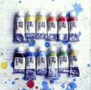 【中古】 Watercolor(期間限定価格盤) /オトナモード 【中古】afb