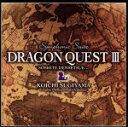 交響組曲「ドラゴンクエストIII」そして伝説へ・・・ /すぎやまこういち(cond),ロンドン・フィルハーモニー管弦楽団 afb